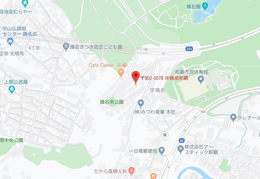 【土地】那覇市識名